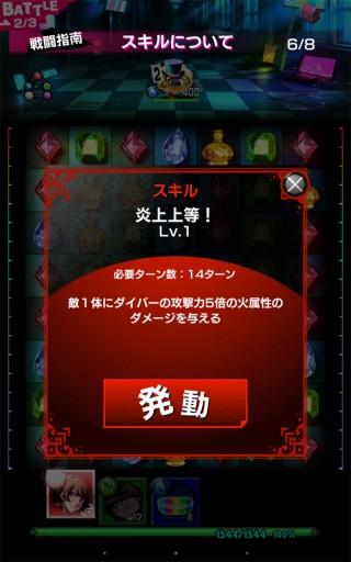 20151030_003418