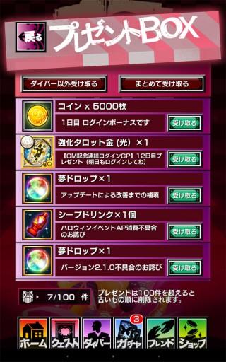 20151030_005510