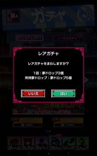 20151030_005709