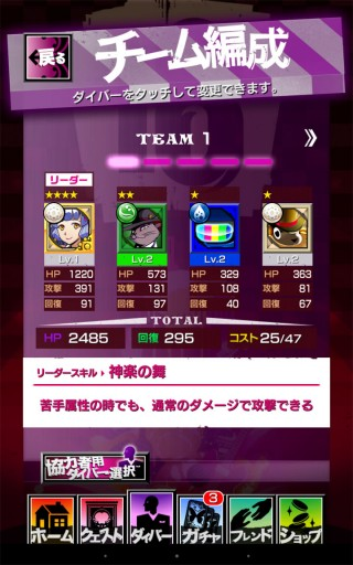 20151030_005838