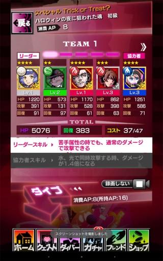 20151030_005926