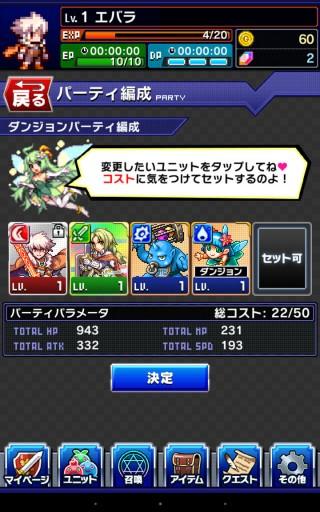 Screenshot_2015-11-15-19-48-23