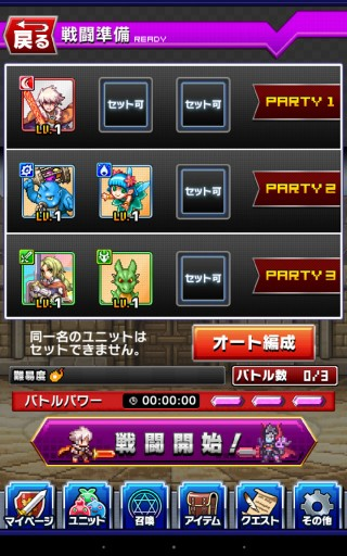 Screenshot_2015-11-15-19-50-02