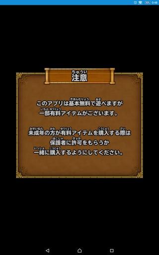 Screenshot_2015-11-17-00-48-58
