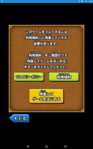 Screenshot_2015-11-17-00-49-11