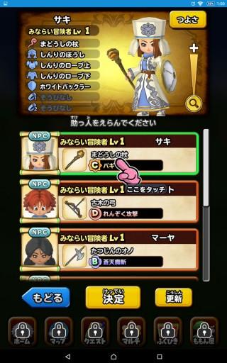 Screenshot_2015-11-17-01-00-10