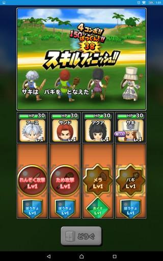 Screenshot_2015-11-17-01-01-50