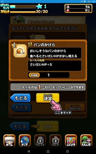 Screenshot_2015-11-17-01-07-04