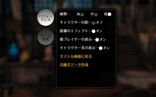 Screenshot_2015-11-28-12-02-59