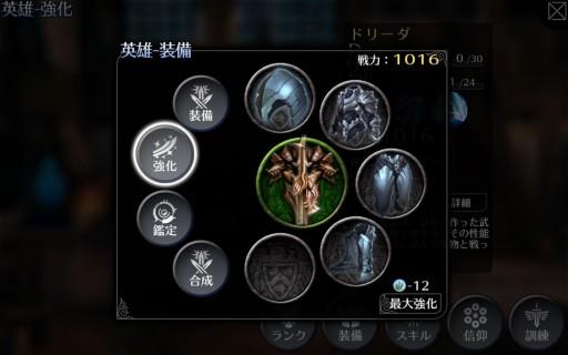 Screenshot_2015-11-28-12-04-35