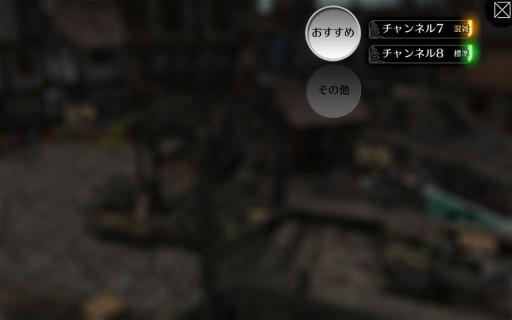 Screenshot_2015-11-28-12-17-34