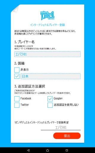 Screenshot_2015-12-12-05-21-13