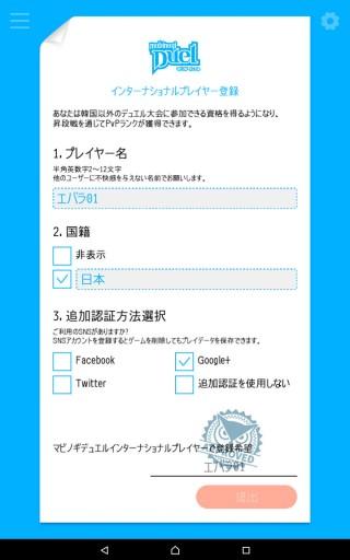 Screenshot_2015-12-12-05-21-59