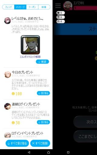 Screenshot_2015-12-12-05-46-33