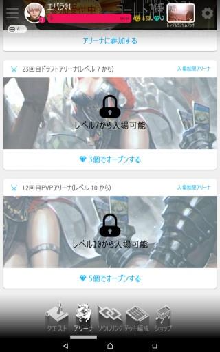 Screenshot_2015-12-12-05-57-20