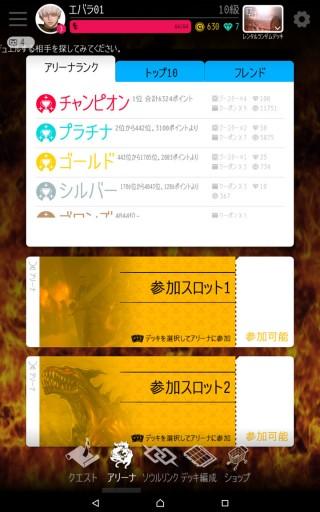 Screenshot_2015-12-12-05-57-27