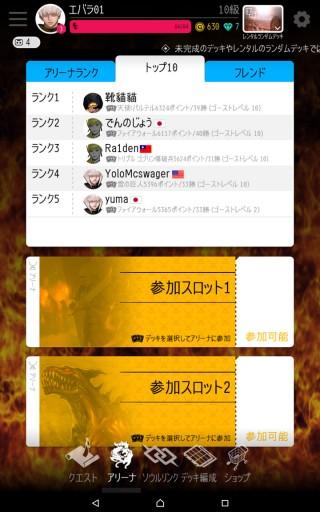 Screenshot_2015-12-12-05-57-34