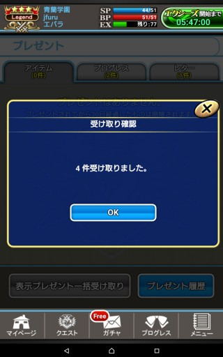 Screenshot_2015-12-12-06-28-01