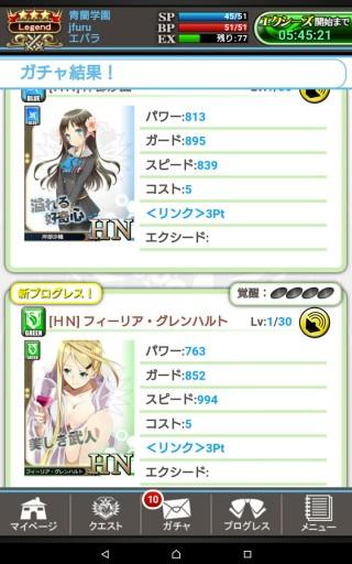 Screenshot_2015-12-12-06-29-40