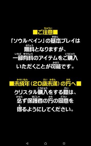 Screenshot_2016-01-05-10-11-45