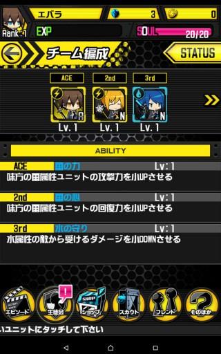Screenshot_2016-01-05-10-22-28