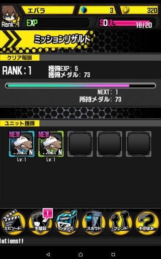 Screenshot_2016-01-05-10-25-08