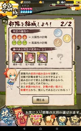 Screenshot_2016-01-11-01-43-17