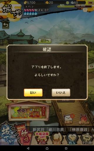 Screenshot_2016-01-11-01-56-10