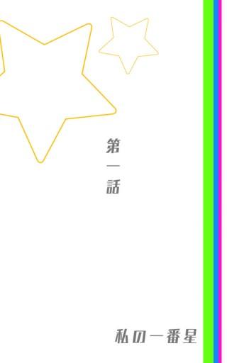 Screenshot_2016-01-12-00-03-25