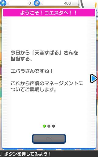 Screenshot_2016-01-12-00-04-39