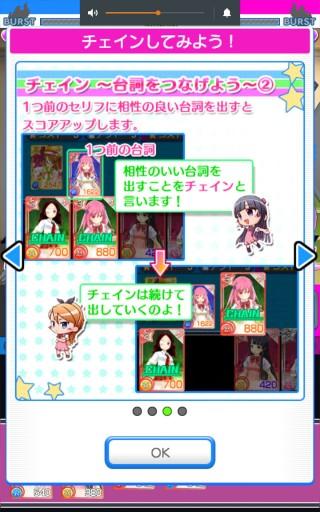 Screenshot_2016-01-12-00-05-43