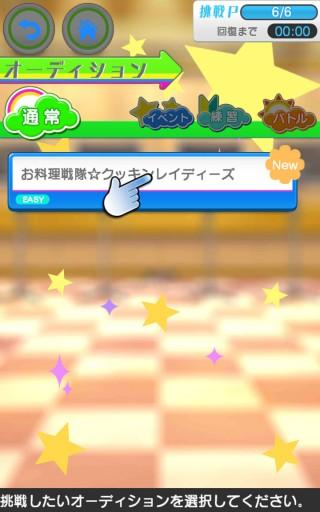 Screenshot_2016-01-12-00-07-34