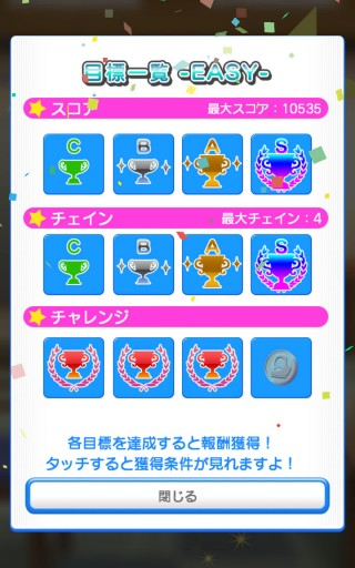 Screenshot_2016-01-12-00-11-26