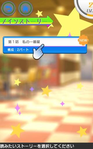 Screenshot_2016-01-12-00-11-42
