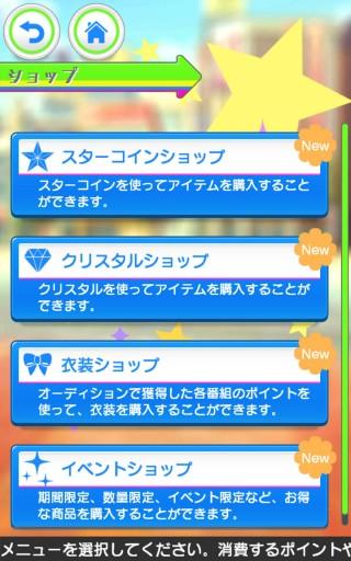Screenshot_2016-01-12-00-15-19