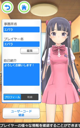 Screenshot_2016-01-12-00-17-57