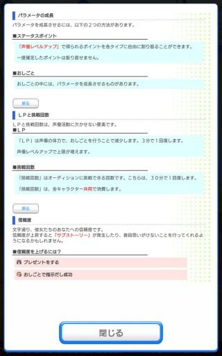 Screenshot_2016-01-12-00-18-27