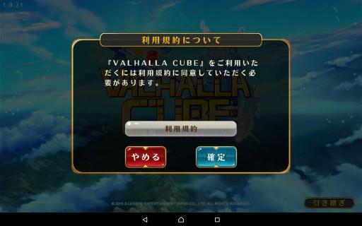 Screenshot_2016-01-15-10-29-29