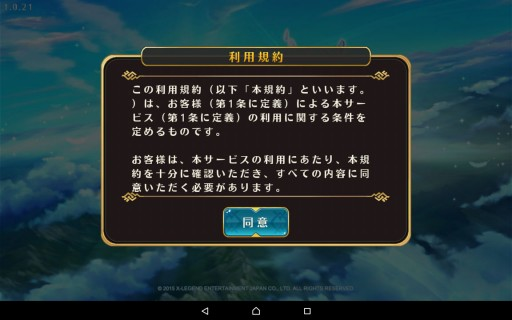 Screenshot_2016-01-15-10-29-36