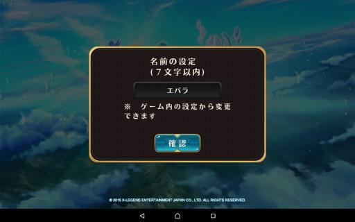 Screenshot_2016-01-15-10-29-50
