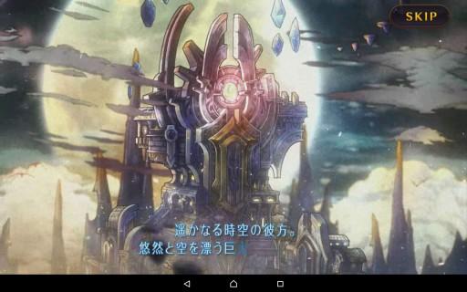 Screenshot_2016-01-15-10-29-57
