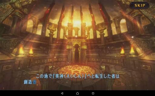 Screenshot_2016-01-15-10-30-09