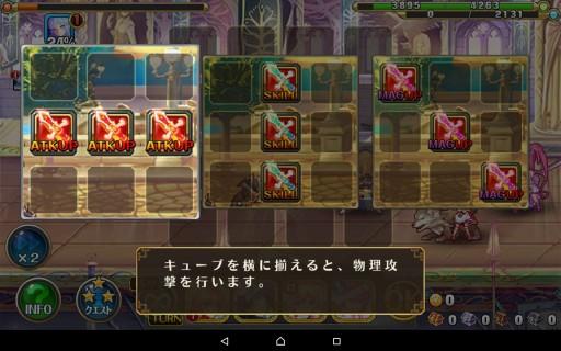 Screenshot_2016-01-15-10-31-59