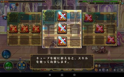Screenshot_2016-01-15-10-32-07