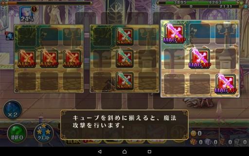 Screenshot_2016-01-15-10-32-13