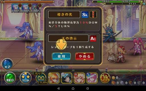 Screenshot_2016-01-15-10-33-02