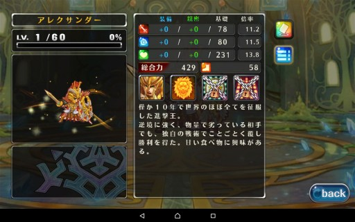 Screenshot_2016-01-15-10-34-56