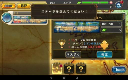 Screenshot_2016-01-15-11-59-48