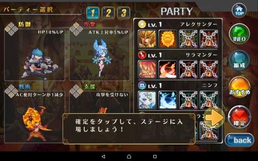 Screenshot_2016-01-15-12-00-15