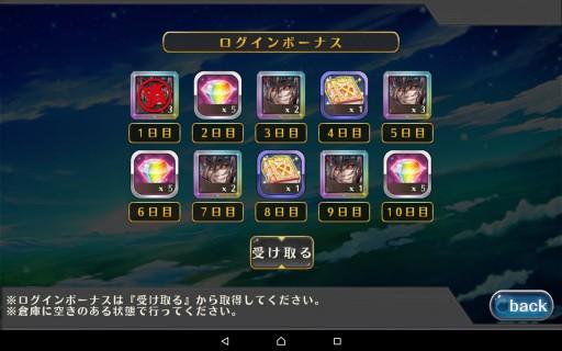 Screenshot_2016-01-15-12-02-14